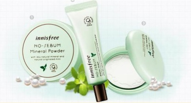 innisfree+no+sebum4