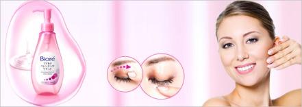 bioré+aqua+jelly+makeup1