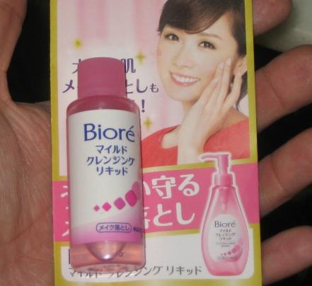 bioré+aqua+jelly+makeup3