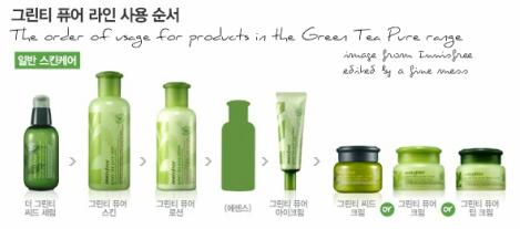 innisfree+green+tea+serum3