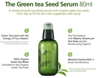 innisfree+green+tea+serum4