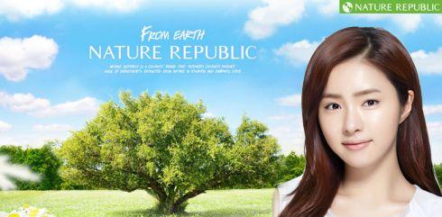 nature+republic+mask1