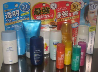 protetor+solar+shiseido