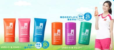 shiseido+sea+breeze+jelly3