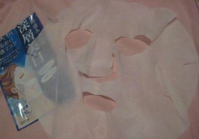 hadabisei+mask+kracie2