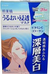 hadabisei+mask+kracie3
