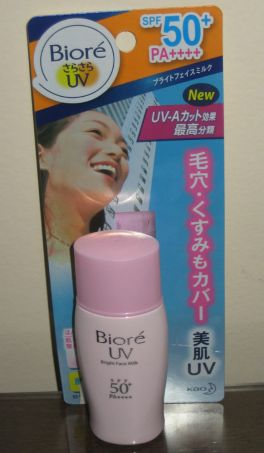 biore+uv+bright+face+milk2