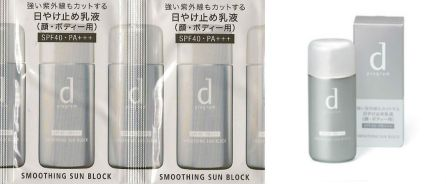 Shiseido+dProgram+Smoothing+SunBlock03