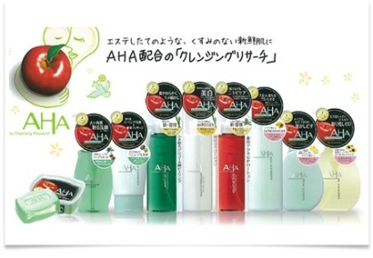 aha+by+cleansing+research+cleansing+oil1