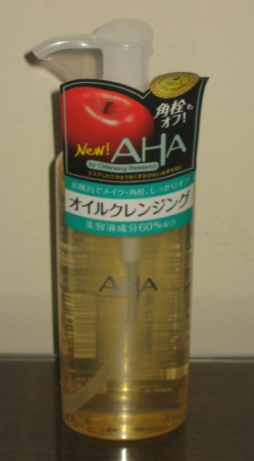 aha+by+cleansing+research+cleansing+oil2